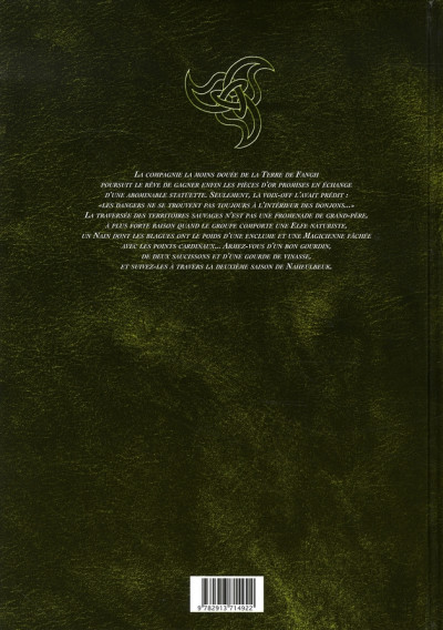 Dos le donjon de naheulbeuk tome 3 - deuxième saison, partie 1