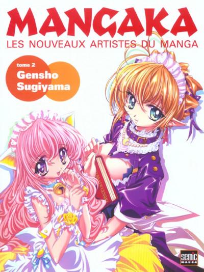 Couverture Mangaka tome 2 - gensho sugiyama
