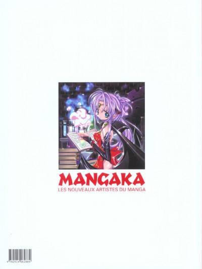 Dos Mangaka tome 2 - gensho sugiyama
