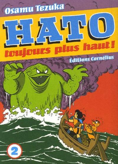 Couverture hato, toujours plus haut tome 2 - Le complot des Fukubé