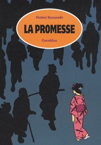 Couverture la promesse et autres histoires