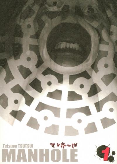Couverture Manhole tome 1