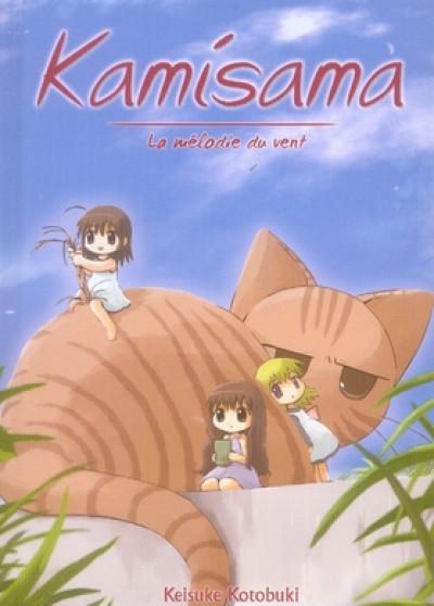 Couverture kamisama tome 1 - la mélodie du vent
