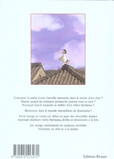 Dos kamisama tome 1 - la mélodie du vent