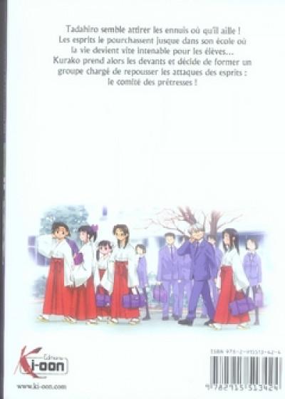 Dos asagiri, les prêtresses de l'aube tome 2