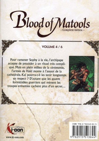 Dos Blood of matools tome 4