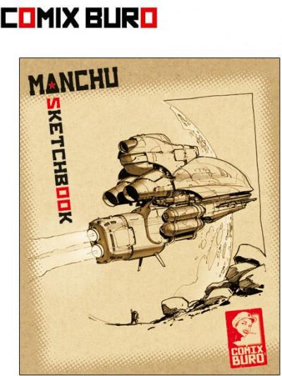 Couverture sketchbook manchu