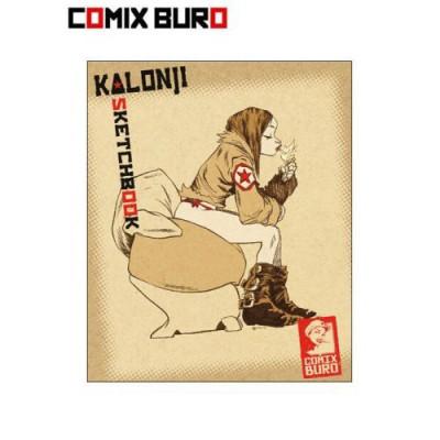 Couverture sketchbook ; kalonji