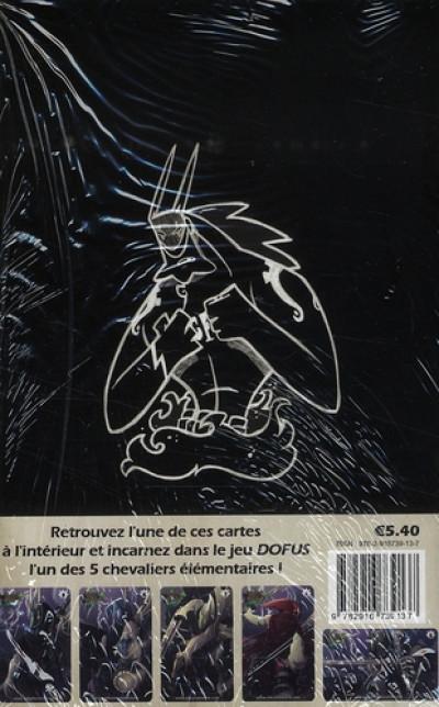 Dos dofus monster tome 3 - le chevalier noir