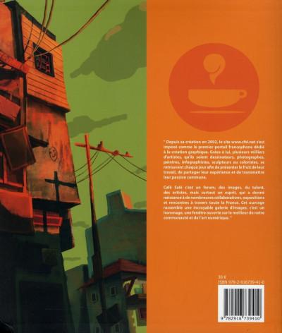 Dos Cfsl.net tome 2 - café salé artbook