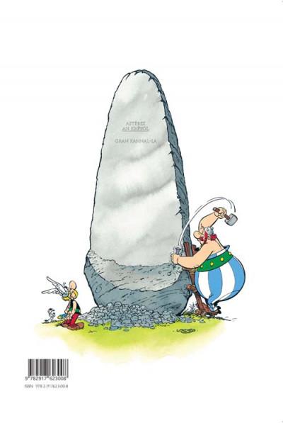 Dos Asterix ; gran kannal-la ; le grand fossé (en créole)