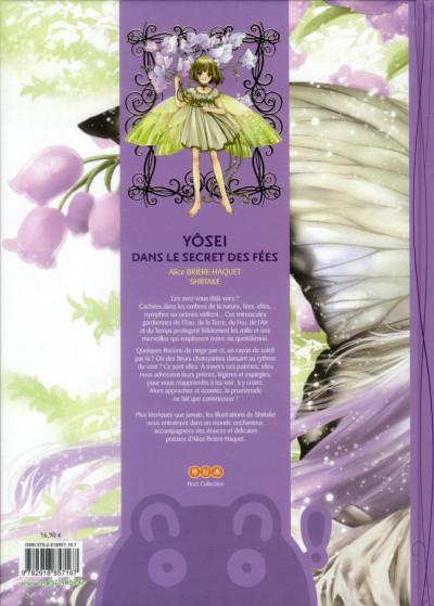 Dos Yôsei, dans le secret des fées