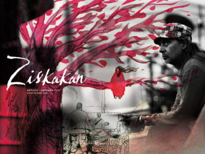 image de Ziskakan