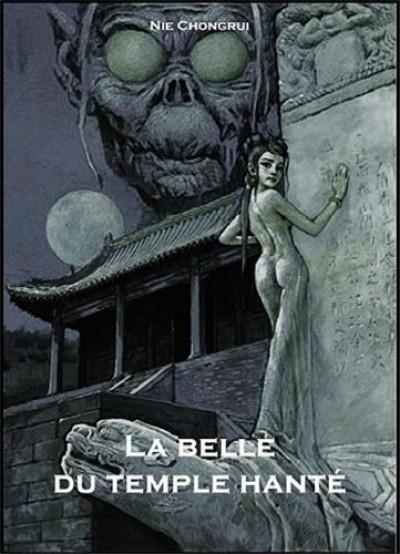 image de La belle du temple hanté tome 1