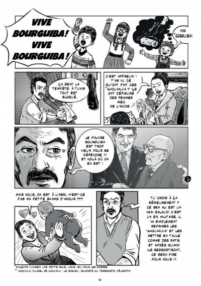Page 3 Supernova