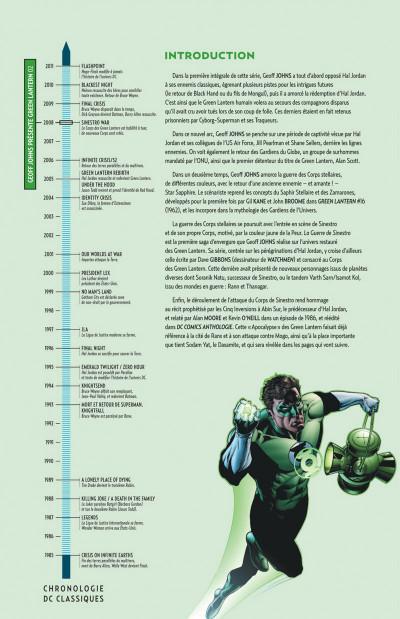 Page 4 Geoff Johns présente Green Lantern - intégrale tome 2