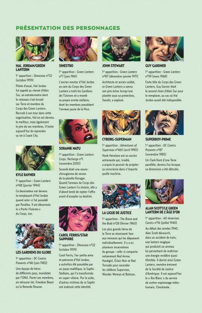 Page 5 Geoff Johns présente Green Lantern - intégrale tome 2
