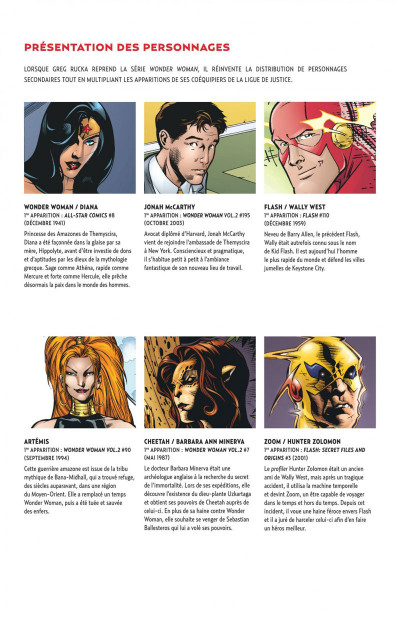 Page 1 Greg Rucka présente Wonder Woman tome 3
