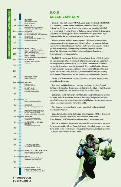 Page 5 Geoff Johns présente Green lantern - intégrale tome 3