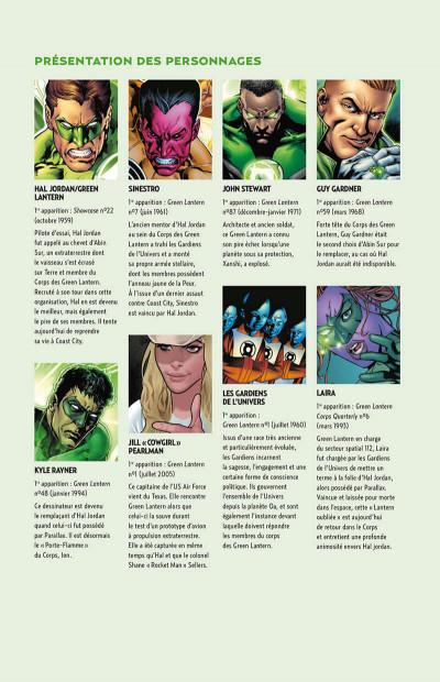 Page 6 Geoff Johns présente Green lantern - intégrale tome 3