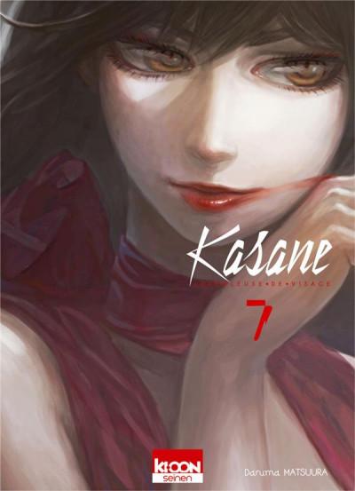 Couverture Kasane - La voleuse de visage tome 7