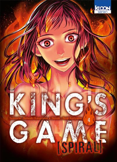 Couverture King's game spiral tome 4