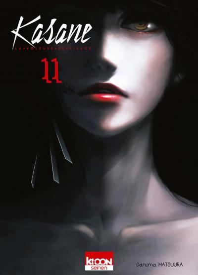 Couverture Kasane - la voleuse de visage tome 11
