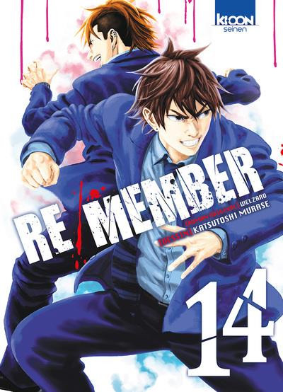 Couverture Re/member tome 14