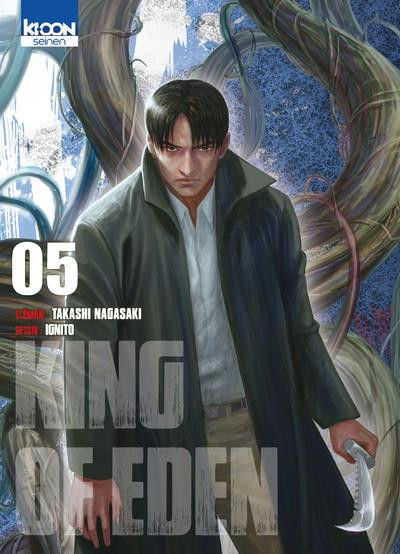 Couverture King of eden tome 5