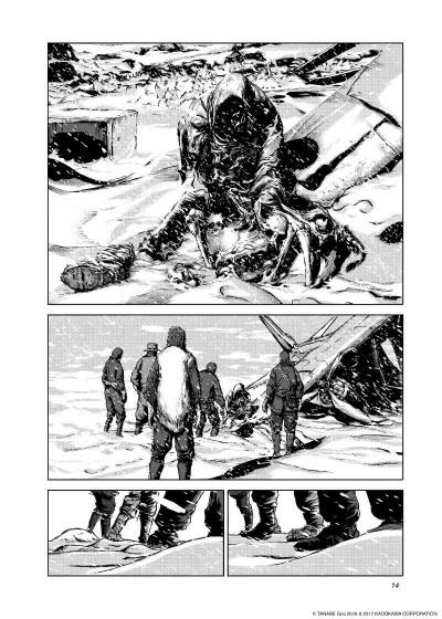 Page 3 Les montagnes hallucinées tome 1
