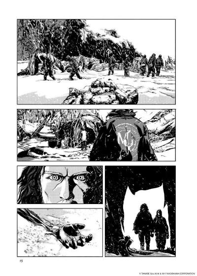 Page 4 Les montagnes hallucinées tome 1