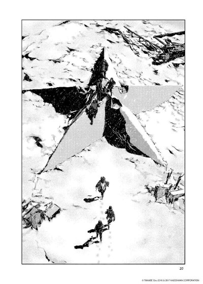 Page 5 Les montagnes hallucinées tome 1