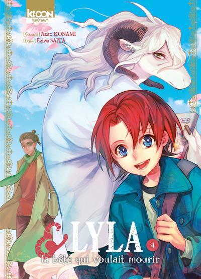 Couverture Lyla et la bête qui voulait mourir tome 4