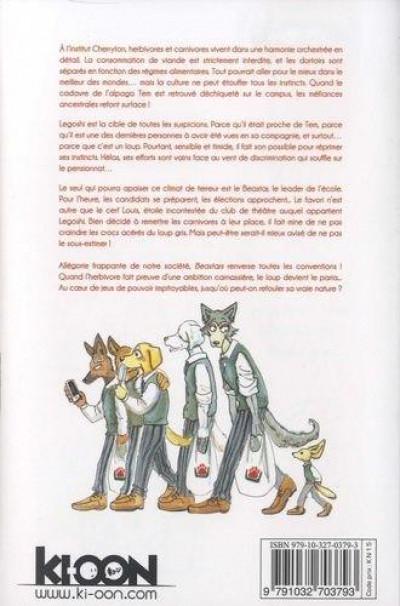 Dos Beastars tome 1