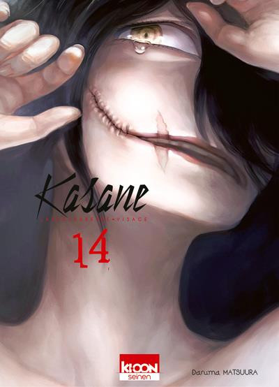 Couverture Kasane - la voleuse de visage tome 14