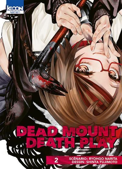Couverture Dead mount death play tome 2