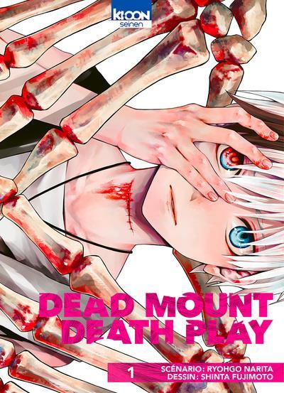 Couverture Dead mount death play tome 1