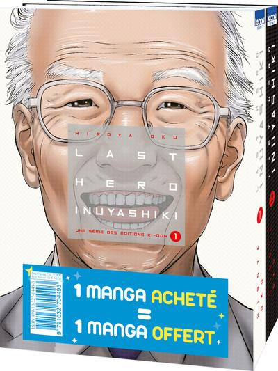 Couverture Last hero inuyashiki - pack découverte tomes 1 et 2