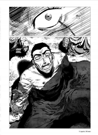 Page 8 Tsugumi project tome 1