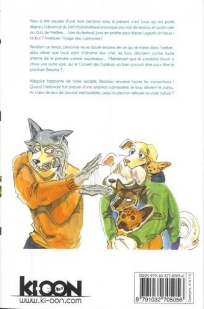Dos Beastars tome 7