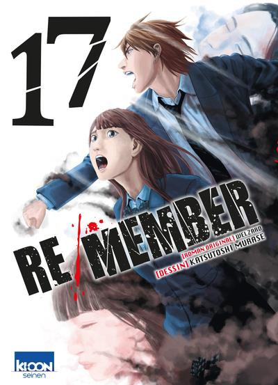 Couverture Re/member tome 17
