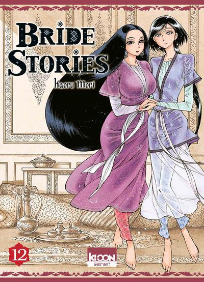 Couverture Bride stories tome 12