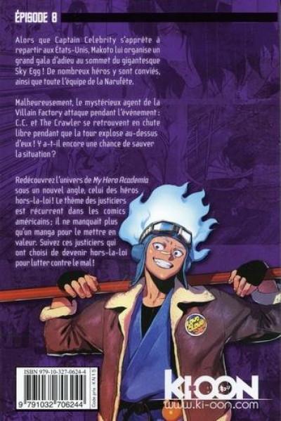 Dos Vigilante - my hero Academia illegals tome 8