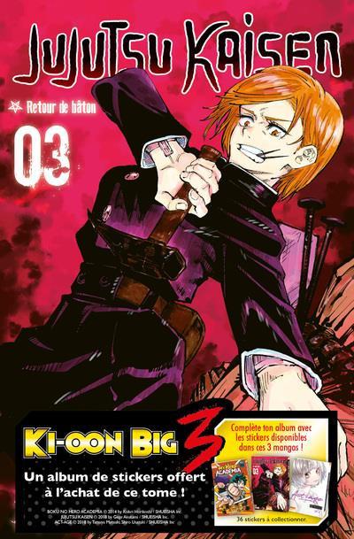 Couverture Jujutsu kaisen tome 3 (Op Big 3)