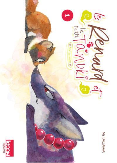Couverture Le renard et le petit tanuki tome 1