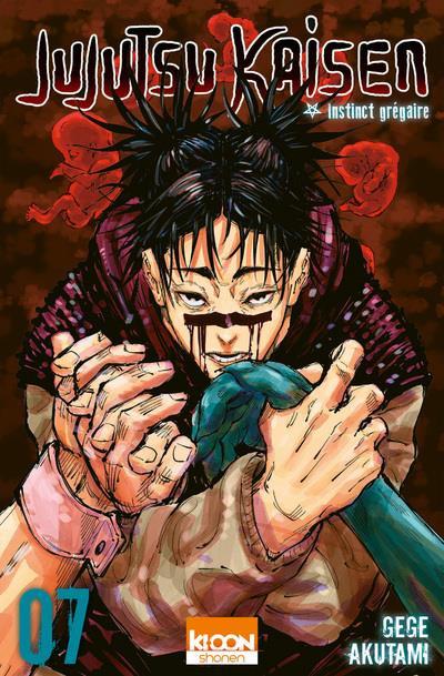 Couverture Jujutsu Kaisen tome 7