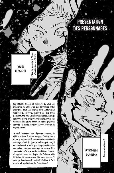 Page 3 Jujutsu Kaisen tome 8