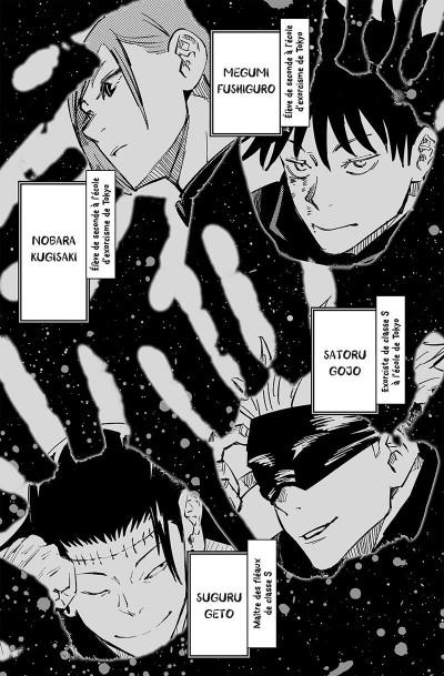 Page 4 Jujutsu Kaisen tome 8