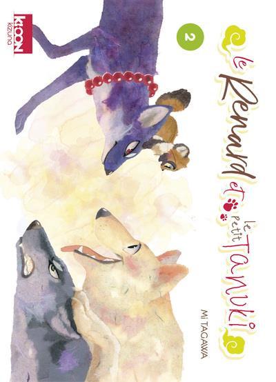 Couverture Le renard et le petit tanuki tome 2