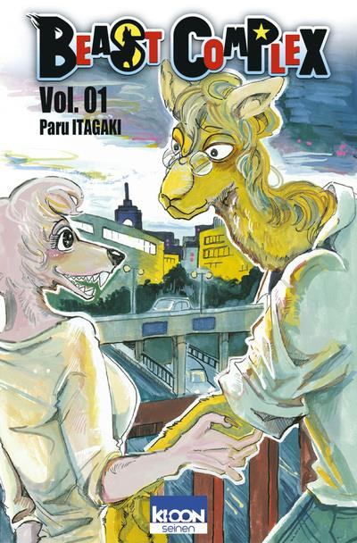 Couverture Beast complex tome 1